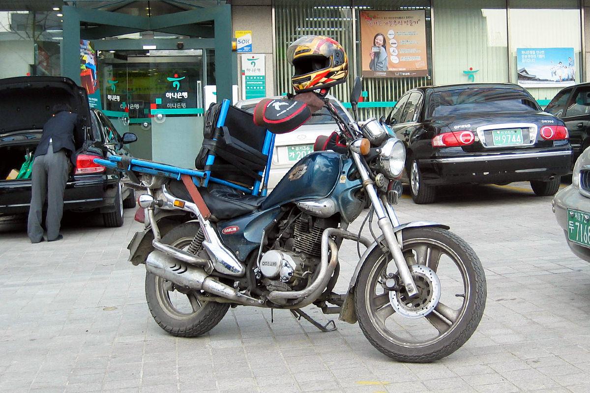 Daelim motorcycle.