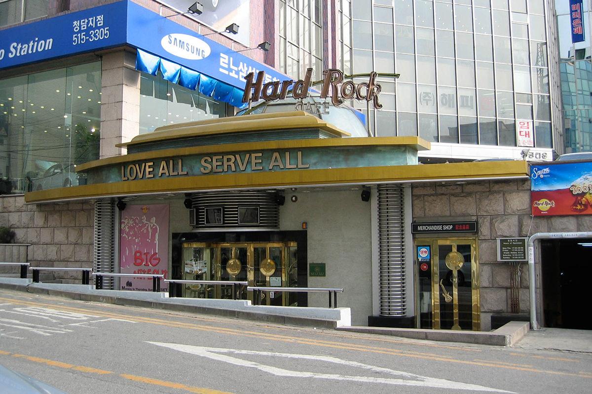 Hard Rock Seoul