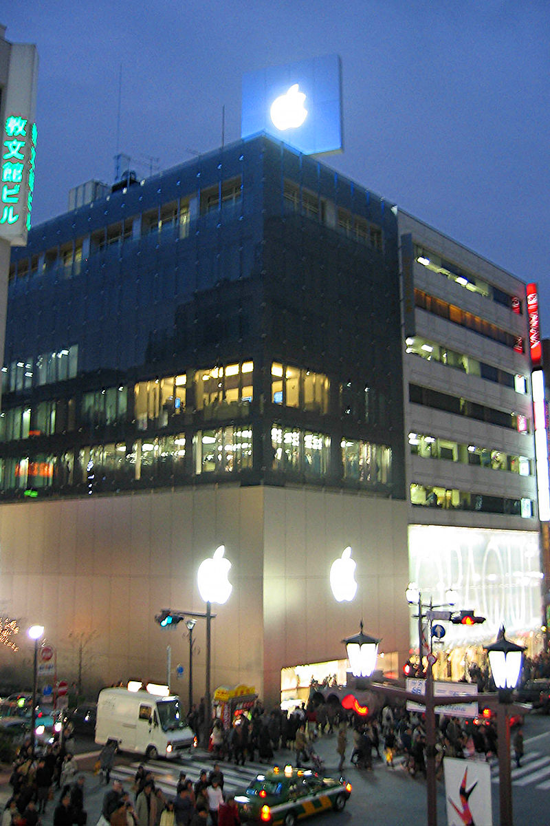 Apple Store Ginza.