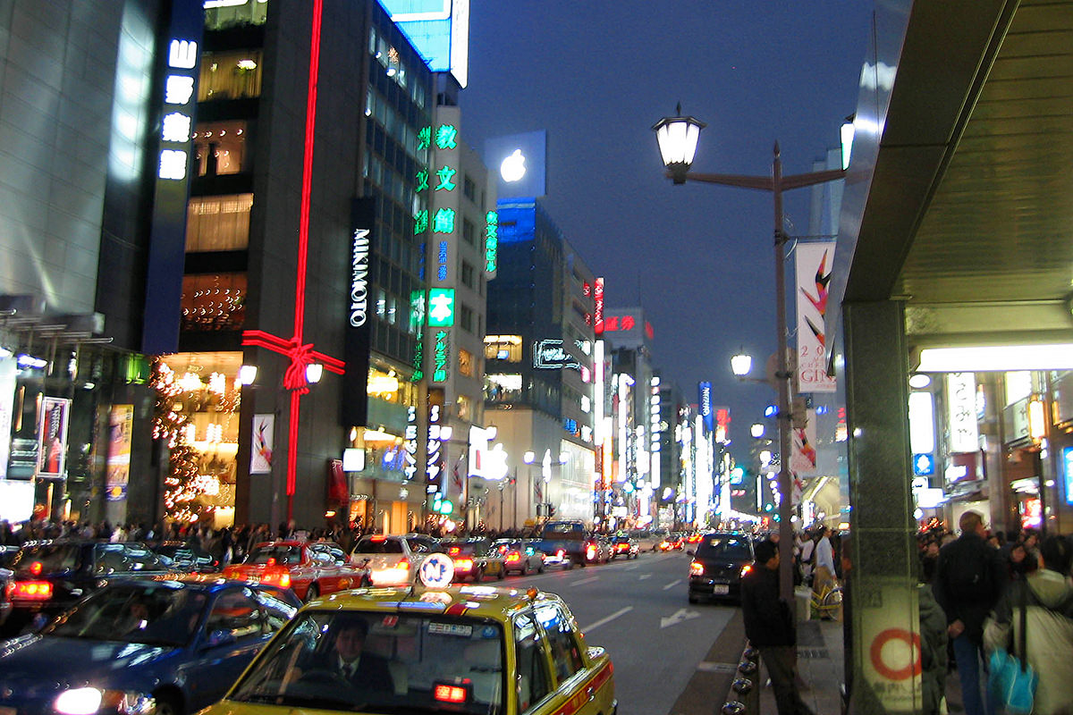 The Ginza.