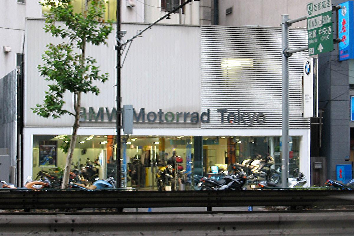 BMW Tokyo.