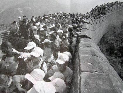 Badaling Crowd