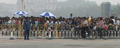 Tiananmen at National Day