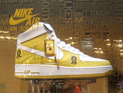 Nike Air Force GOLD!