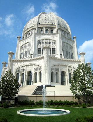 Baha'i House of Worship Chicago