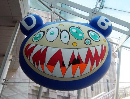 Murakami Exhibit