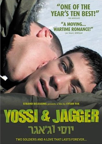 Yossi & Jagger Poster