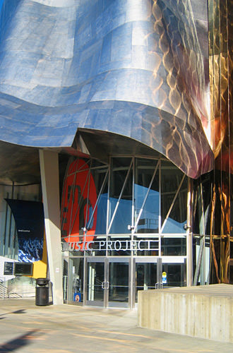 Entrance to the EMP