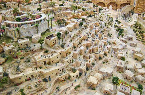 Holy Land Jerusalem Model