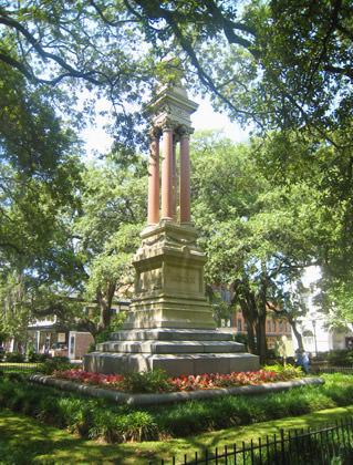 Savannah Monument