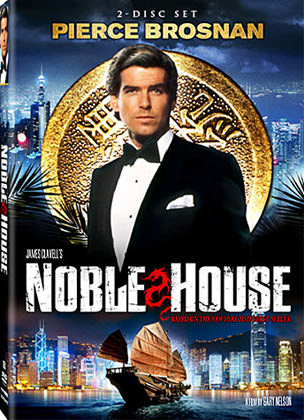 Noble House DVD Cover