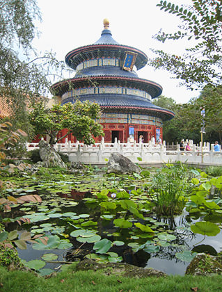 Disney Epcot's World Showcase: CHINA