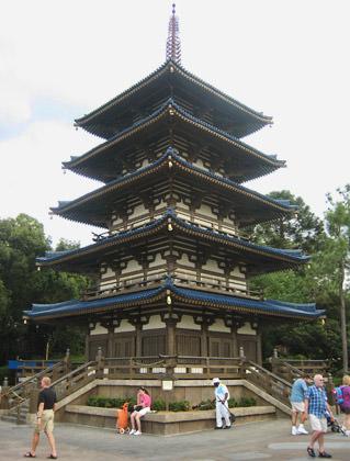 Disney Epcot's World Showcase: JAPAN