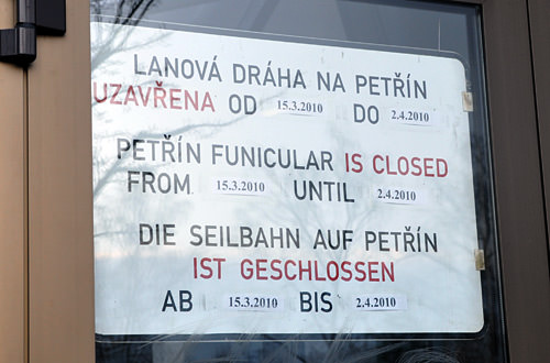 Funicular Tram Petrin Hill CLOSED!