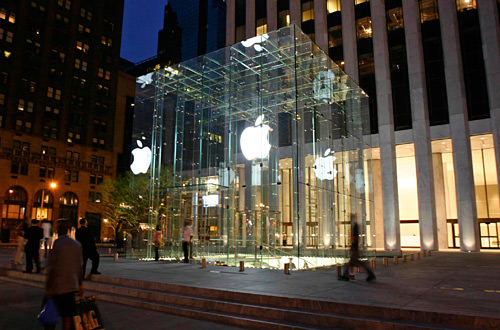Apple Store NYC at Night