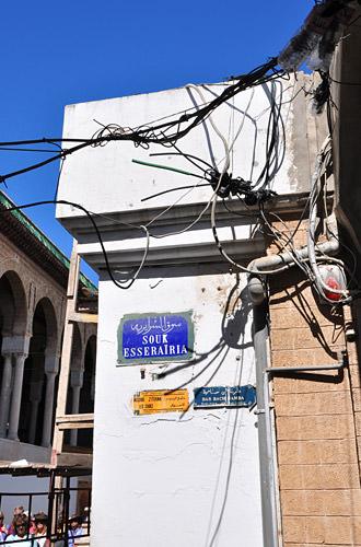 Medina Market Wiring