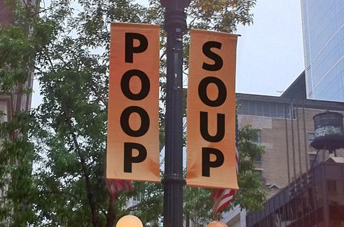 POOP SOUP