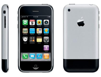 Gold Screen Iphone