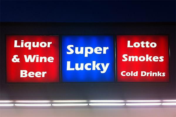 Super Lucky Sign