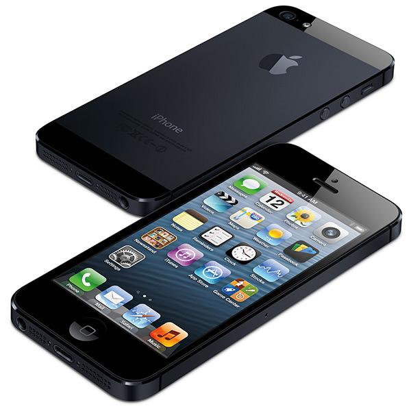New iPhone 5!