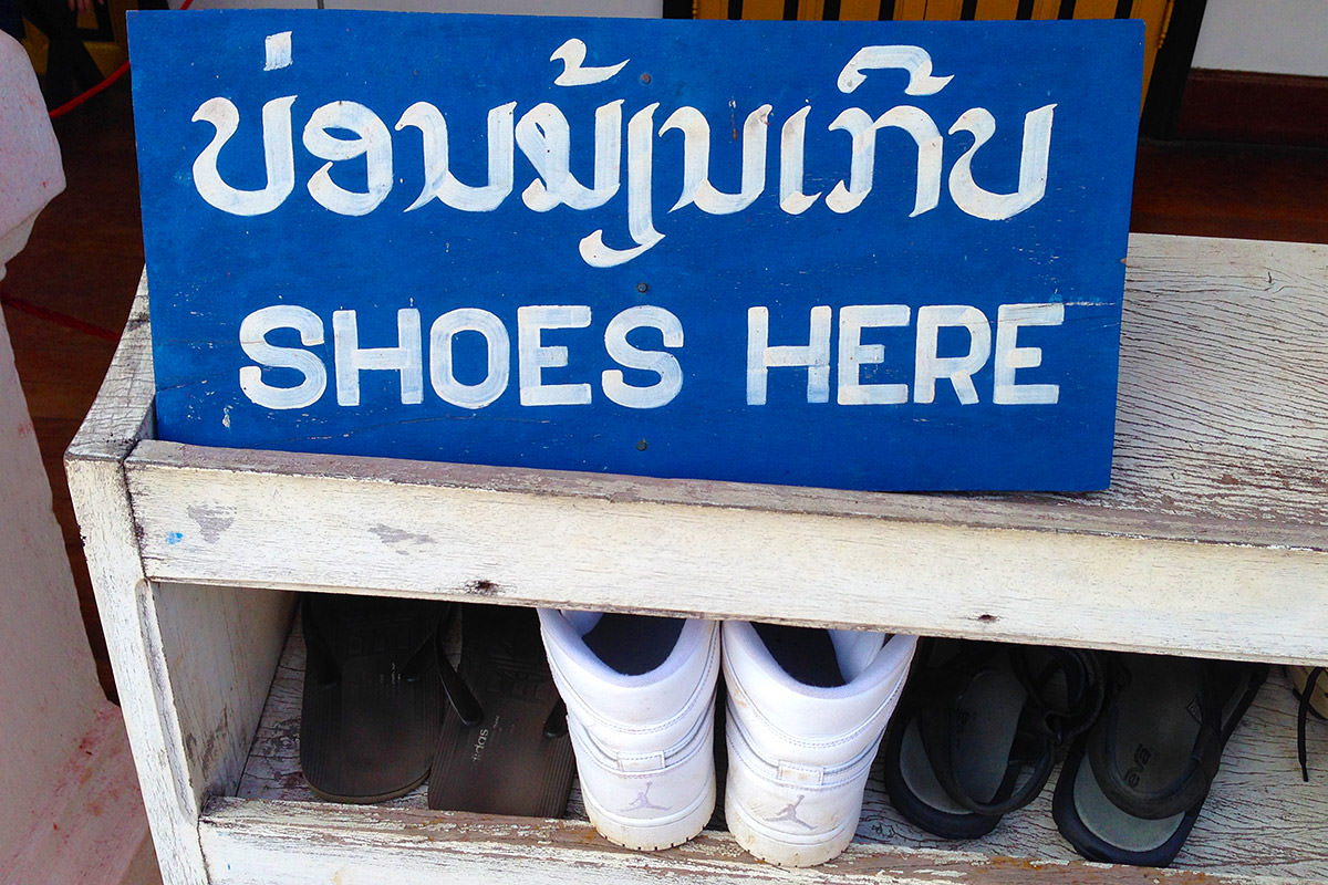 Royal Palace Shoes!