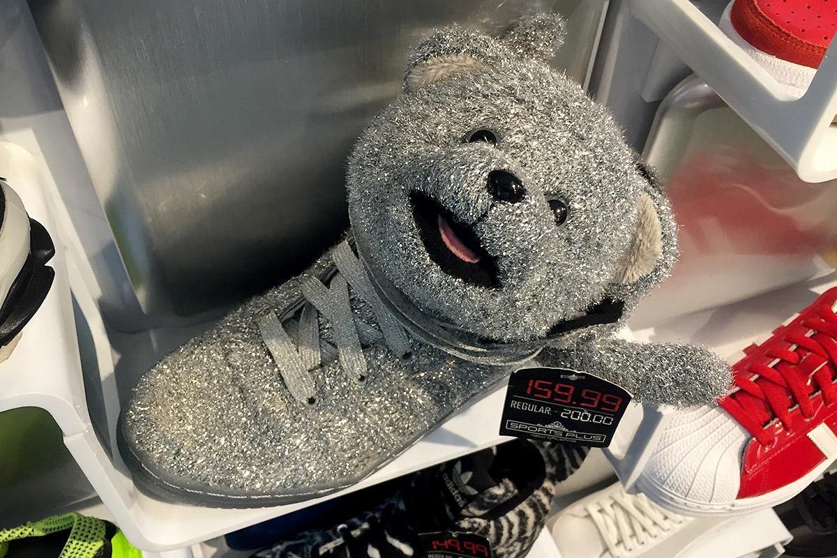 Shiny Teddy Bear Shoes.