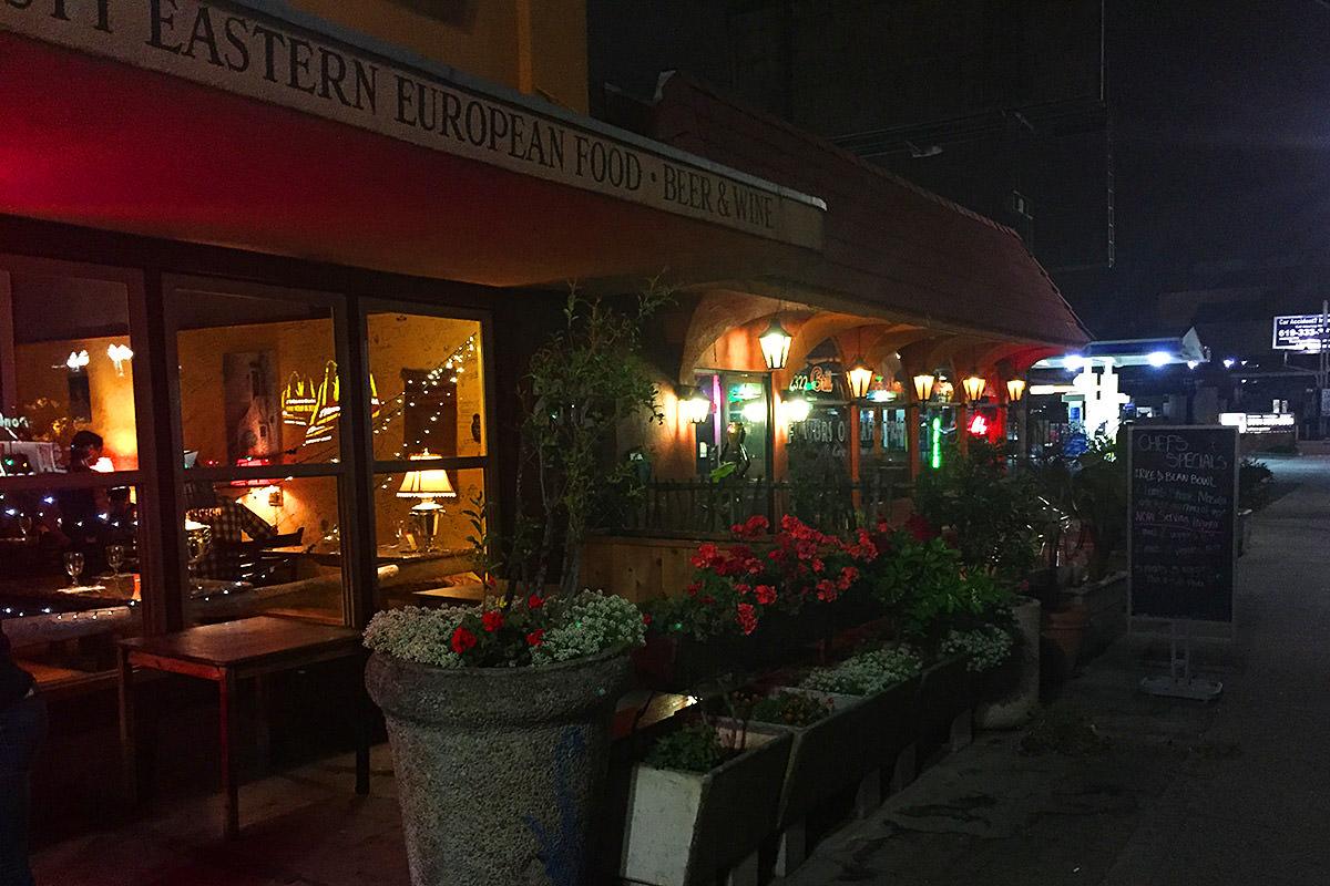 Pomegranate Russian Restaurant San Diego